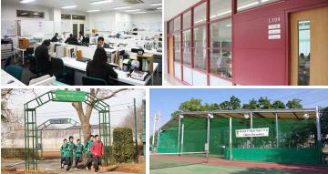 教育施設の充実